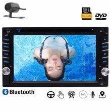 Автомобиль 2 DIN в тире GPS емкостный Сенсорный экран Поддержка 1080 P Bluetooth DVD USB SD рулевое управление Бесплатная резервное копирование сзади Камера