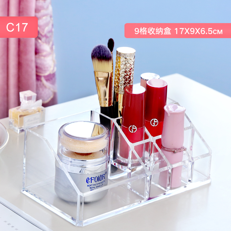 Makeup Case Cosmetics Multi-function Storage Boxes Transparent Acylic Makeup Organizer Lipstick Lip Gloss rack Storage Box C17