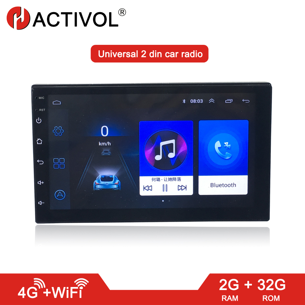 Android 8.1 2 DIN Car Radio 2G RAM 32G ROM Bluetooth 4G WIFI Universal 7'' 2din Car DVD GPS navi Player Quad Core AUTO RADIO image