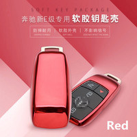 2017 TPU Remote Smart Keyless Entry Car Key Cover Fob Case Shell Skin Protector For Mercedes
