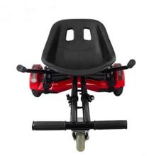 Замена седла, автомобильное сиденье для Drift Trike Racing Balancing Vehicle Go Kart auto product