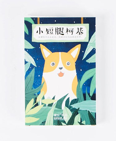 P19- Yellow Dog Paper Postcard(1pack=30pieces)