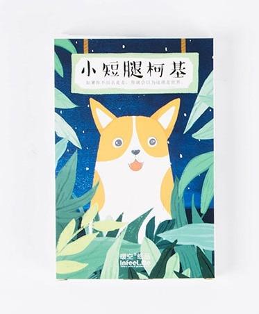 Plant Dog Paper Postcard(1pack=30pieces)