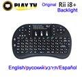 20 unids original rii mini i8 2.4g inglés ruso hebreo spanian retroiluminación del teclado inalámbrico con teclado de juego de la tableta mini pc