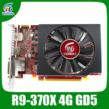 Original ati chipset video karte r9 370x4 gb gddr5 256bit grafiken vga karten 1070/5600 mhz produziert durch msi stärker als gtx950(China (Mainland))