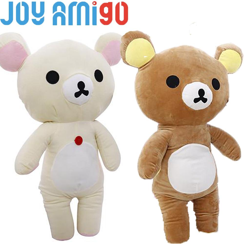 Lovely Japanese San-x Rilakkuma KORILAKKUMA Teddy Bear White Plush Bear Stuffed Toy Soft Animal Gift Kid From Mini To Jumbo Size