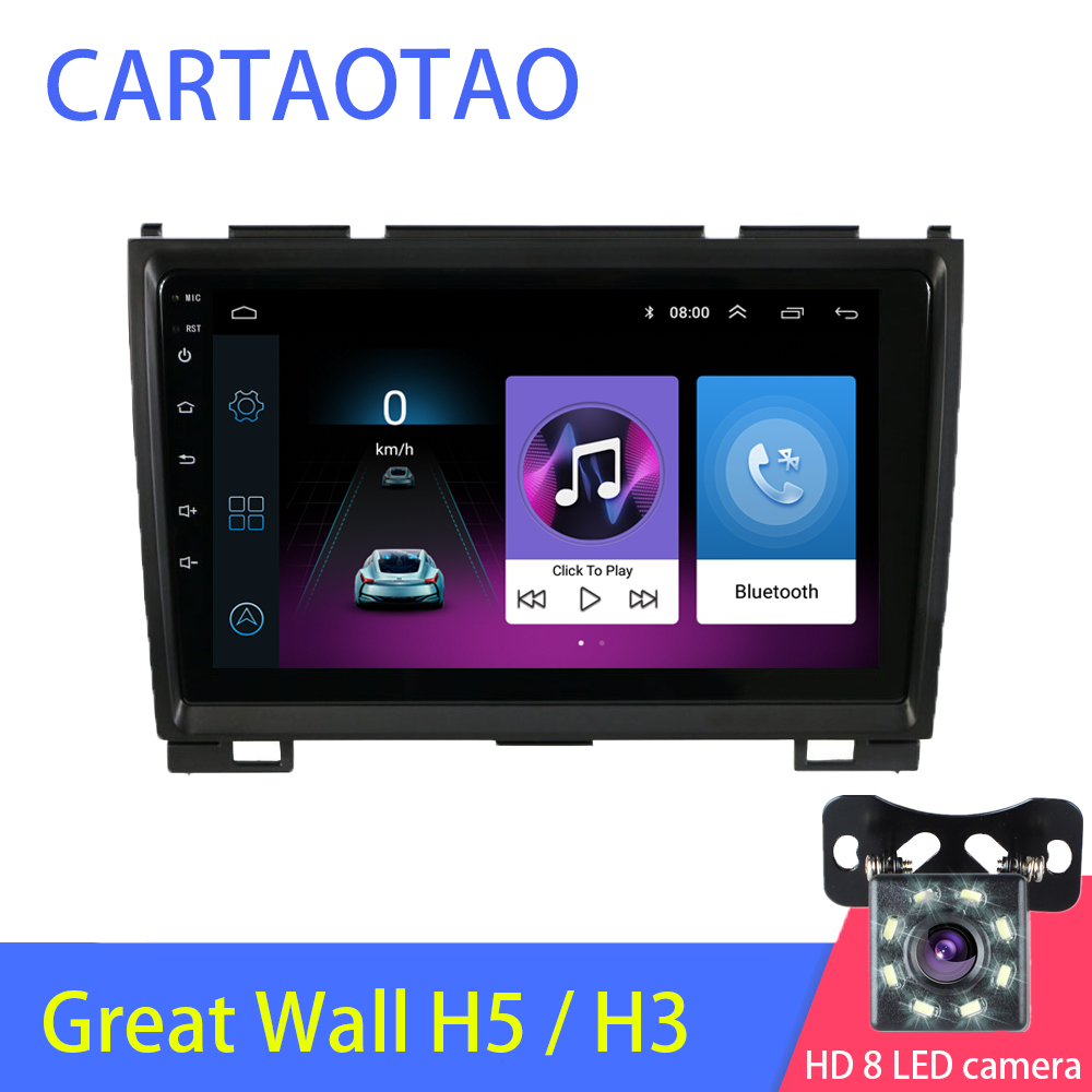 2.5D 2din Android 8.1 Car DVD Player For Harvard Hover Great Wall H5 H3 Car Radio Gps Navigation WiFi Car Stereo DVD BT Player