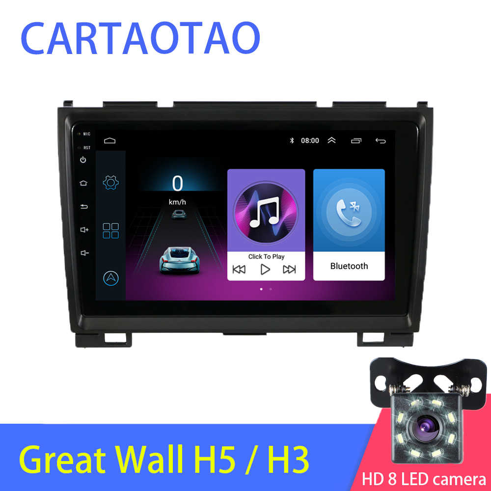 2.5D 2din android 8,1 автомобильный dvd-плеер для Harvard Hover Great Wall H5 H3 автомобильный Радио gps навигация WiFi автомобильный стерео DVD BT плеер