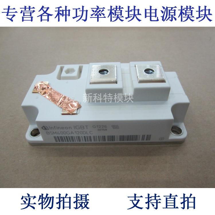 BSM400GA120DLC 400A1200V IGBT module