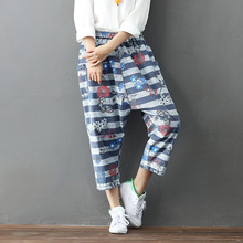 2018 Loose Color Block Striped Jeans Women Elastic Waist Striped Denim Harem Pants for Women Print Floral Jeans JH141