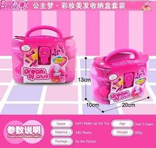 Make Up Set Toy Girls Cosmetic Bag Carry Case Set Pretend Play