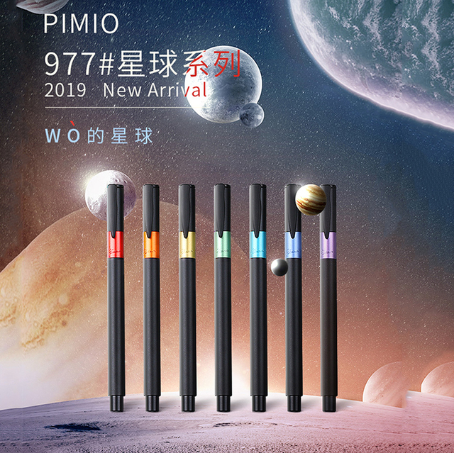 New Picasso 977 Star Fountain Pen Pimio PS 977 Iridium Extra Fine Nib 0.38mm Financial Business Student Ink Pen Writing Gift Pen