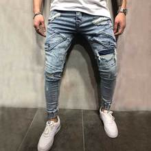 New Fashion Men Ripped Skinny Biker Jeans Destroyed Hole Slim Fit Denim Pants High Quality Hip Hop Jeans Men цена 2017
