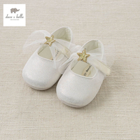 DB5137 Baby Girls White Soft First Walkers Star Net Appliques Cute Dress Shoes