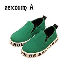 2016 весенние дети обувь мальчики спортивная обувь на плоской подошве свободного покроя парусиновые туфли чистый красный зеленый черные кроссовки кроссовки детские обувь на колесиках кросовки с роликамиобувь детская