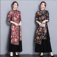 Free Shipping!!Fashion Cheongsam Top Wide Leg Pants Suit Woman Traditional Chinese Dress Modern Qipao Two Piece Set Vestido Orie