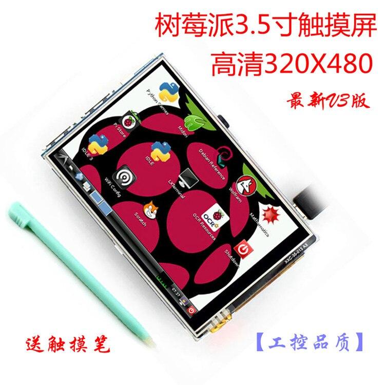 Novo 3.5 polegada Raspberry Pi LCD Touchscreen Tft Touch Escudo, Raspberry pi 2 Modelo B LCD Touch Screen + Stylus Frete Grátis