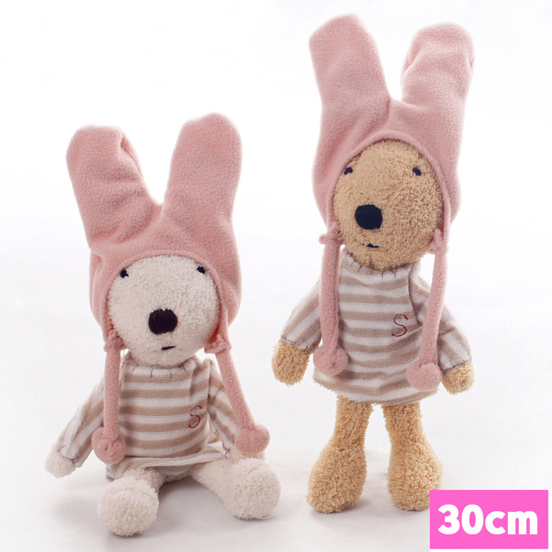 le sucre Kawaii rabbit 30cm wear one's hat bunny plush kids toys Stuffed dolls gifts,clothes can be take off new light dolls bunny plush doll rabbit toys for kids baby gifts for girl 50 30cm