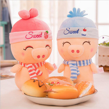 Cartoon Fruit Pig Plush Toy Stuffed Animal Soft Doll Creative Gifts Send to Children 25cm