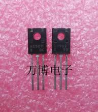 Купить с кэшбэком 30pair SANYO 2SA1507 2SC3902 2SA1507/2SC3902 Straight leg Audio electronics free shipping