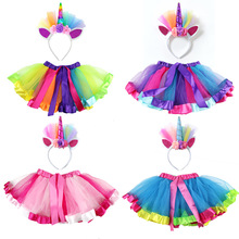 Fashion Sweet Toddler Kids Baby Girls Clothes Rainbow Tutu Skirt Outfits Cute Children Tulle + Headband Girl Sets
