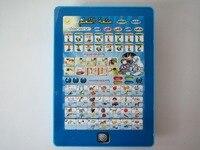 English + Arabic Ipad Design Kid Toys Tablet Computer Learning Machine,Islamic Koran Toy, Muslim Holy Quran Learning Educational