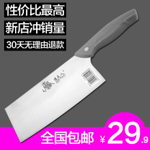Cutting knife stainless steel meat household kitchen knives piece knife 18 xd09-b sub