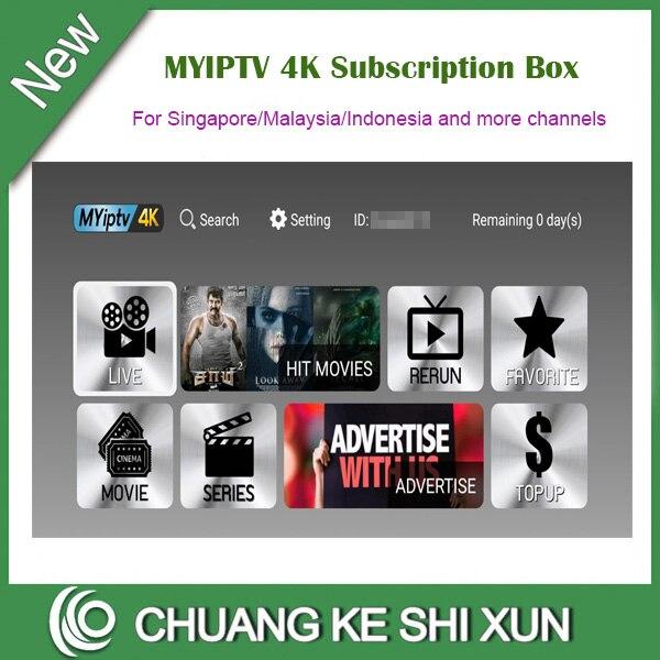 Myiptv 4K subscription 1 year for Singapore Malaysia