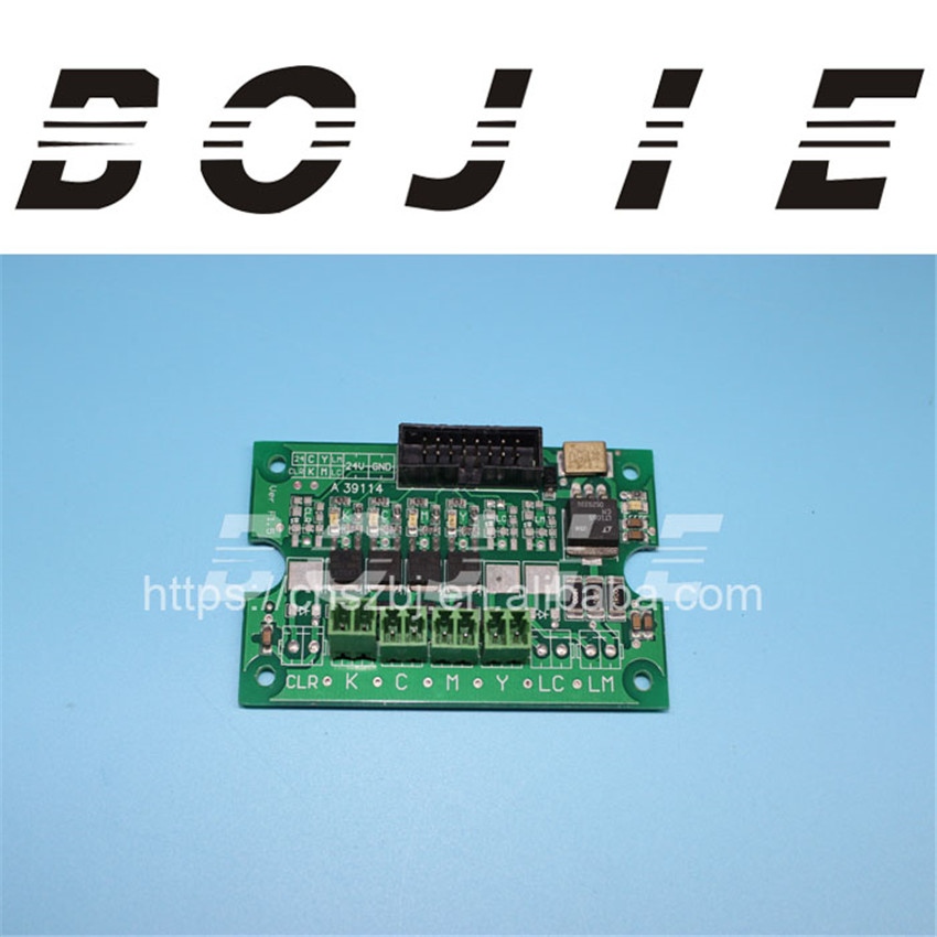 Eco solvent printer Gongzheng skywalker ink supply board for 3212AK skywalker power supply board for gongzheng 3212ak printer