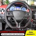 Для Maserati Levante Ghibli Quattroporte руль из углеродного волокна Универсальная замена подушка безопасности кнопка управления руль