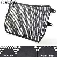 Black Motorcycle Accessories Radiator Guard Protector Grille Grill Cover For YAMAHA MT10 MT-10 MT 10 FZ10 FZ 10 2016-2017 for yamaha mt10 mt 10 fz 10 2016 2017 motorcycle accessories helmet lock brake master cylinder handlebar clamp black blue red