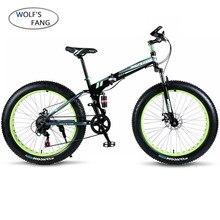 Дорожный велосипед 7 скорость 21 скорость 26 X 4.0″ Снежный велосипед горный велосипед Фэт-байк 26 дюймов Подрессоренная вилка  Передний и задний механический дисковый тормоз Жёсткая рама