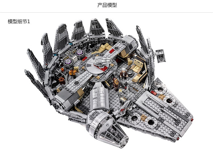 Blocos 1381 pcs star wars millennium Tipo : Batman Iron Man Deadpool Ghost Rider x Man Silver Super Heroes