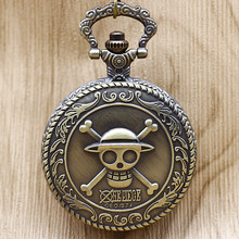 Antique Steampunk Vintage One Piece Skull Quartz Pocket Watch Necklace Pendant Clock Chain Men's Women  #102106