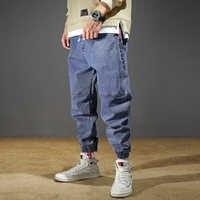Dżinsy męskie Plus rozmiar rozciągliwy Loose Tapered dżinsy Harem bawełniane oddychające Denim Jeans Baggy Jogger spodnie typu casual 42 dżinsy