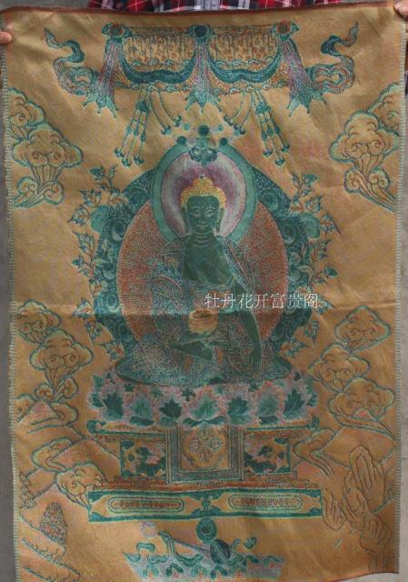 Chinese Boutique Collection The Thangka Embroidery Buddha Diagram