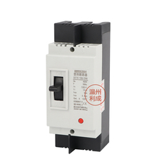 Molded Case Circuit Breaker DZ15-100/290 100A Single Phase Air Switch 2P