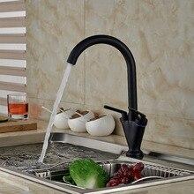 Две Ручки Поворотный Вращения Кухонная Раковина Кран Масло Втирают Бронзовый Латунь Кухни Смесители