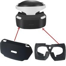 インナーアウト保護ケースシリコーンガードラップ強化目保護プレイステーション PSVR PS VR 3D ガラスの表示ガラス