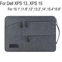Творческий Дизайн Laptop Sleeve чехол для Dell XPS 13 XPS 15 Случай 10.1 «12» 13.3 «15.4» 15.6 «высокой емкости мешок Планшеты Тетрадь крышка