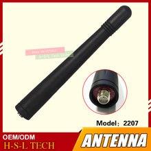 Резиновая антенна для рации 136 174 МГц модель smafemale v type