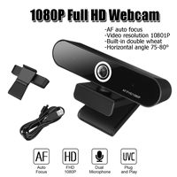 LEORY hd Webcam Video Chat Recording Usb Camera HD Smart 1080p Web Camera for Computer Network Video Conferencing