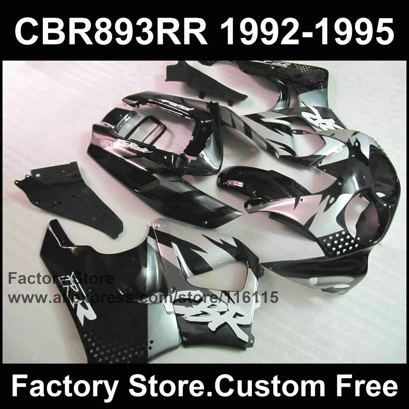 7gifts ABS Motorcycle fairing set for HONDA CBR900RR 1992 1993 1994 1995 CBR 893RR 92 93