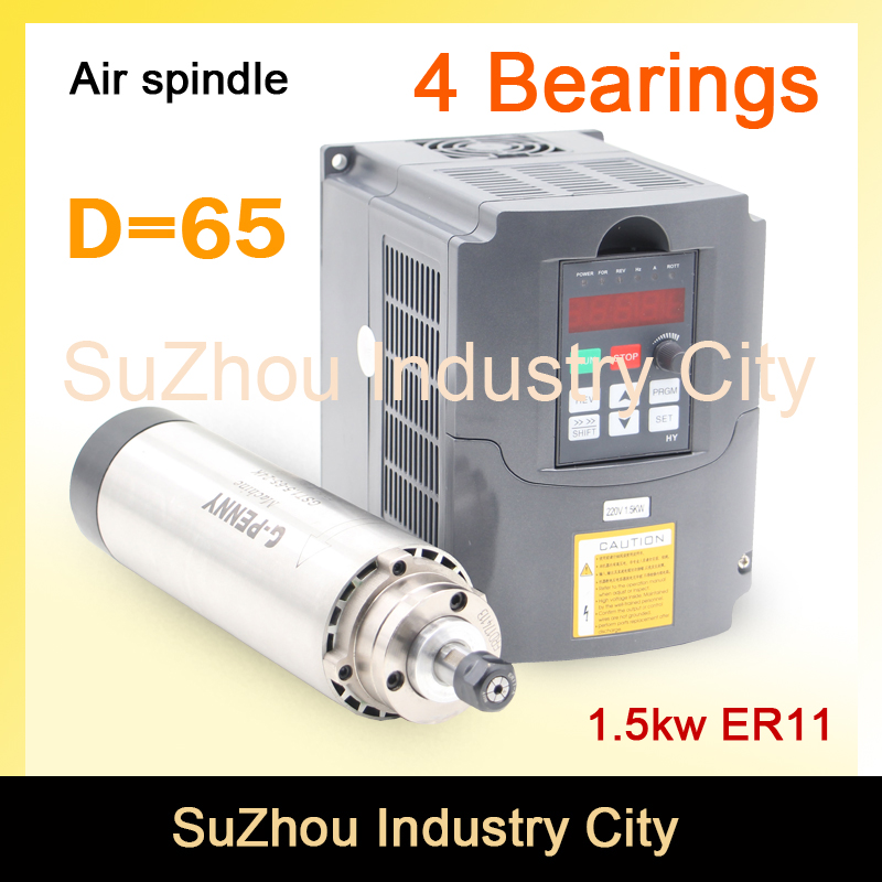 New Product! 220V 1.5KW ER11 CNC Air Cooled Spindle Motor 65mm Air Cooling 4Bearings CNC Motor Spindle & 220v 1.5kw VFD inverter new product 220v 2 2kw cnc air cooled spindle motor er16 air cooling 4 bearing