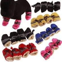 4Pcs Waterproof Pet Dog Shoes Dog Soft-Soled Shoes Anti-Slip Rain Snow Boots Footwear Thick Warm Pet Socks For Small Cat Booties(China)