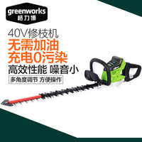GreenWorks brushless motor G MAX 40V 24 Inch Cordless Hedge Trimmer, 4Ah Battery and Charger