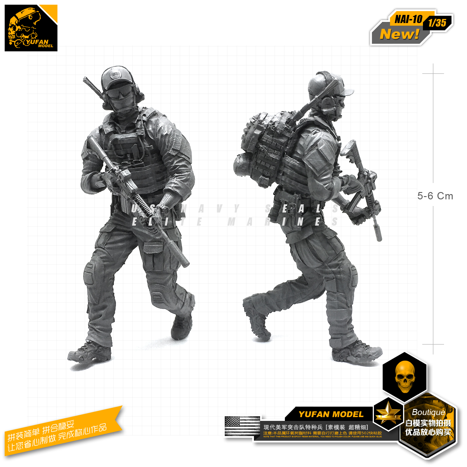 Yufan Model <font><b>1/35</b></font> <font><b>Resin</b></font> Soldier Model <font><b>Accessories</b></font> Kits For Modern American Seals Unmounted Nai-10 image