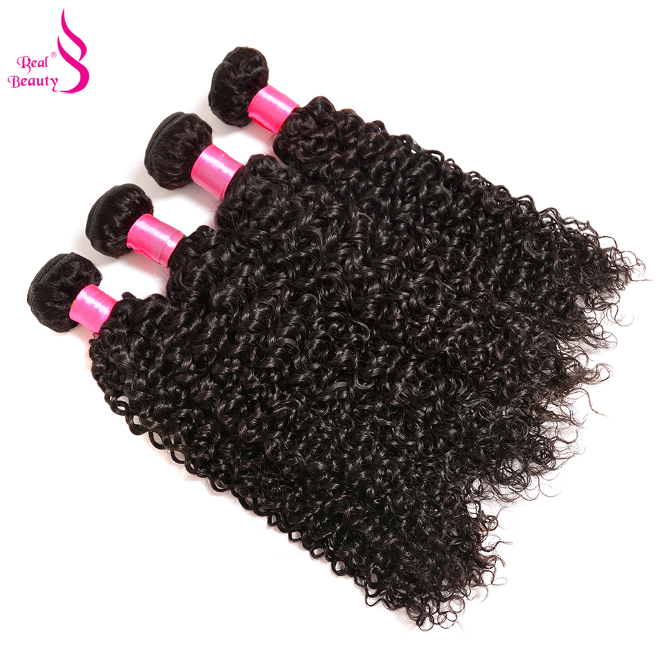 Brazilian Afro Kinky Curly Hair Weaves 4 Bundles Deal Real Beauty 100% Remy Human Hair Bundles 8-30 Free Shipping