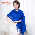 Blue 100% Wool South Korea Solid Style Shawl Mujeres Bufanda Chal New Women's Elegant Scarf Christmas Gift Size 65 x 195