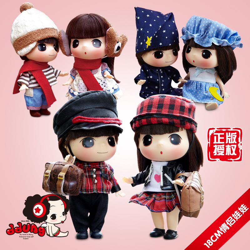 Free shipping Fashion Korea Ddung Lovers doll 18cm super cute mini doll Plastic Model Toys and Birthday Gift with box 16B2609 free shipping l wedding gift lovers doll decoration extra large doll juguetes de los cabritos